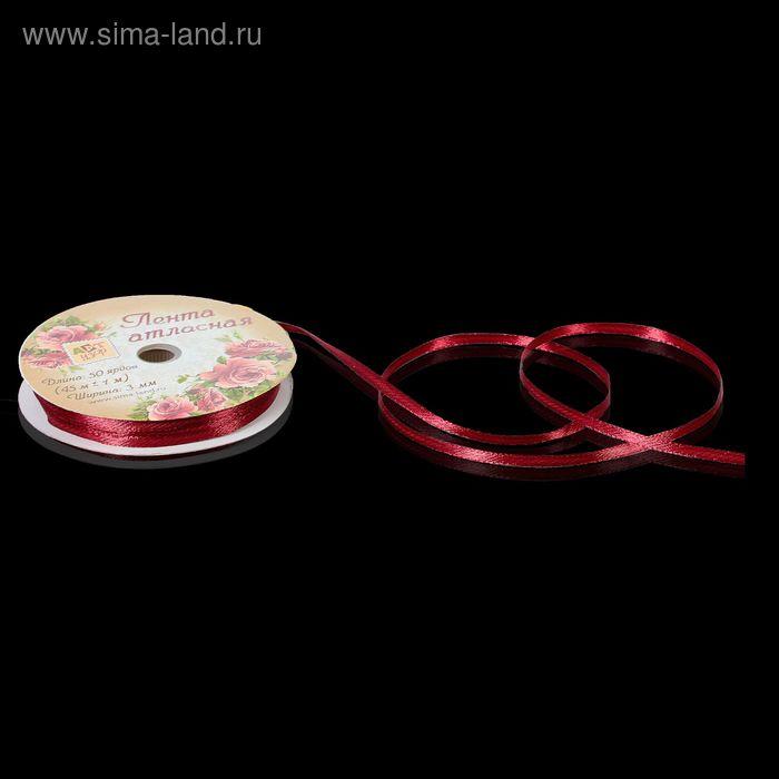 Лента атласная, 3мм, 45±1м, №37, цвет бордовый