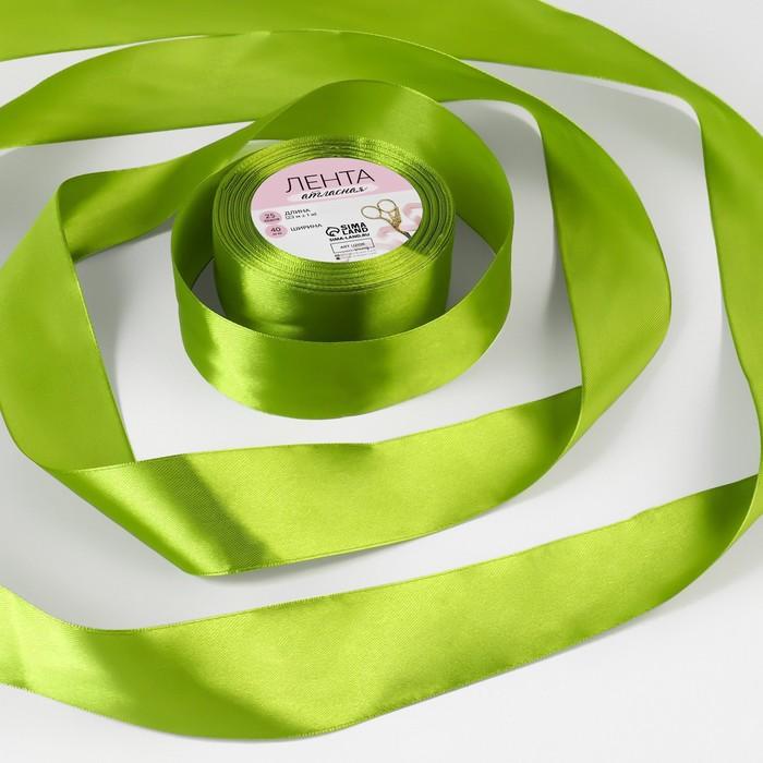 Лента атласная, 40 мм, 23±1 м, №143, цвет зелёный