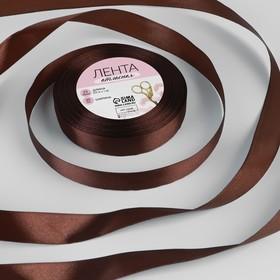 Satin ribbon, 20 mm, 23±1 m, n 31, brown
