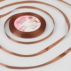 Satin ribbon, 6mm, 23±1m, No. 30, brown
