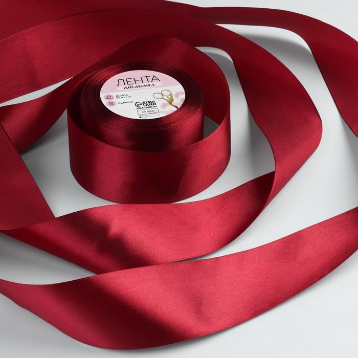 Лента атласная, 50мм, 23±1м, №37, цвет бордовый