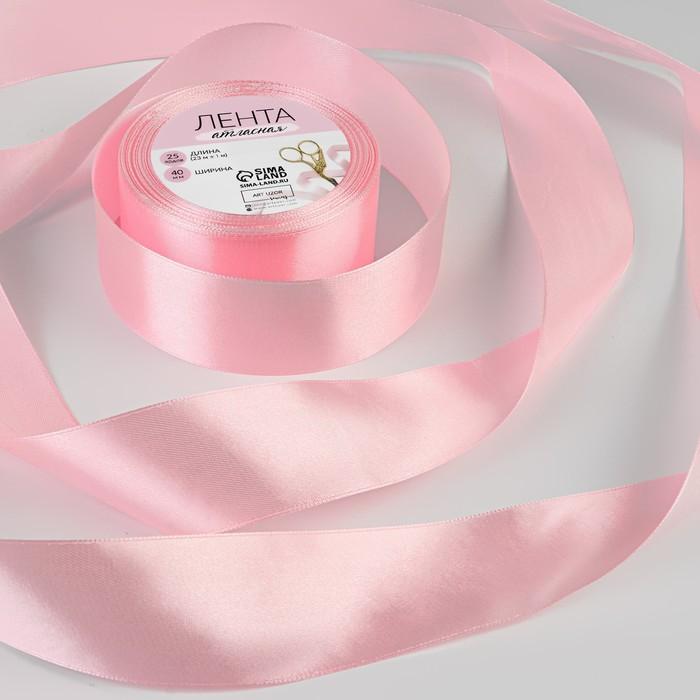 Лента атласная, 40 мм, 23±1 м, №04, цвет розовый