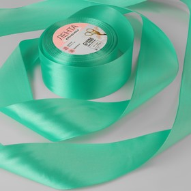 Satin ribbon, 50mm, 23±1m, No. 148, color sea wave