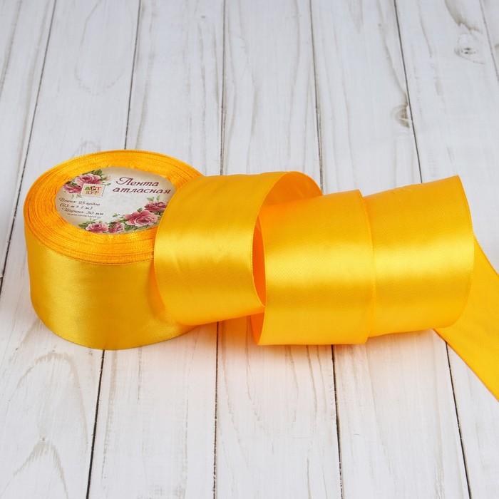 Лента атласная, 50 мм, 23±1 м, №17, цвет оранжевый