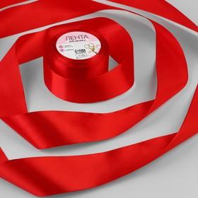 Лента атласная, 50мм, 23±1м, №26, цвет красный Ош