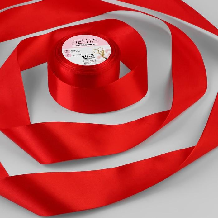 Лента атласная, 50 мм × 23 ± 1 м, цвет красный №26