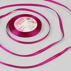 Satin ribbon, 6mm, 23±1m, No. 27, the crimson color