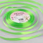 Лента атласная, 6мм, 23±1м, №52, цвет ярко-зелёный