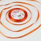 Satin ribbon, 6mm, 23±1m, No. 23, orange