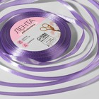 Satin ribbon, 6mm, 23±1m, No. 21, color lilac