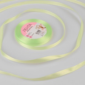 Satin ribbon, 10mm, 23±1m, No. 131, color pale green