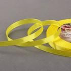 Лента атласная, 6мм, 23±1м, №112, цвет жёлтый