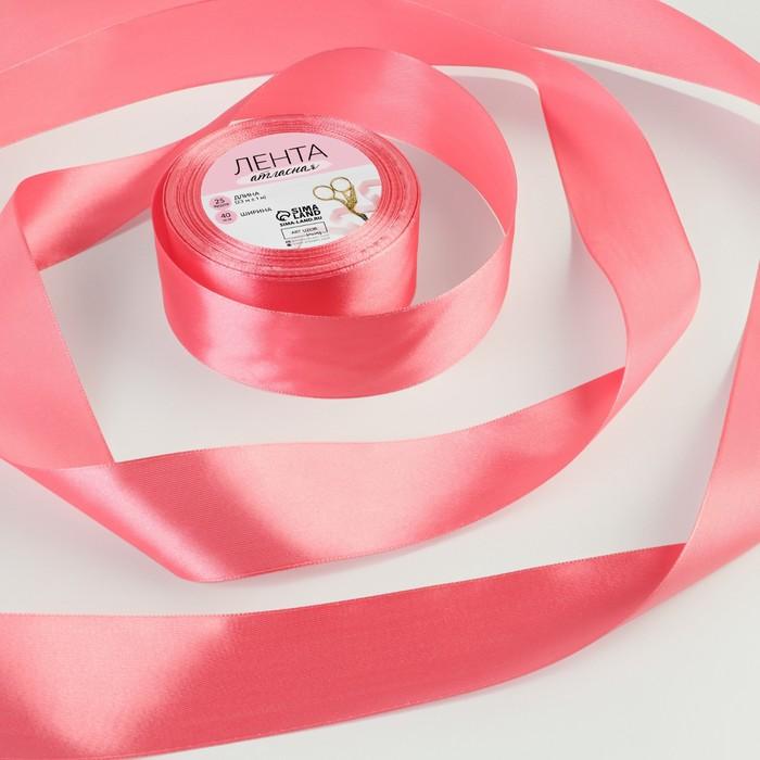 Лента атласная, 40 мм, 23±1 м, №162, цвет розовый