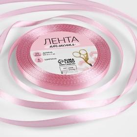 Satin ribbon, 6mm, 23±1m, No. 41, color pale pink