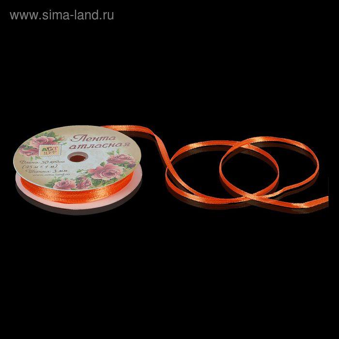 Лента атласная, 3мм, 45±1м, №160, цвет оранжевый