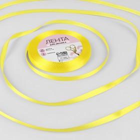 Лента атласная, 6мм, 23±1м, №15, цвет жёлтый Ош