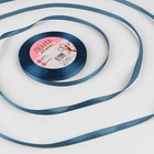Satin ribbon, 6mm, 23±1m, No. 36, color blue