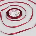 Лента атласная, 6мм, 23±1м, №37, цвет бордовый