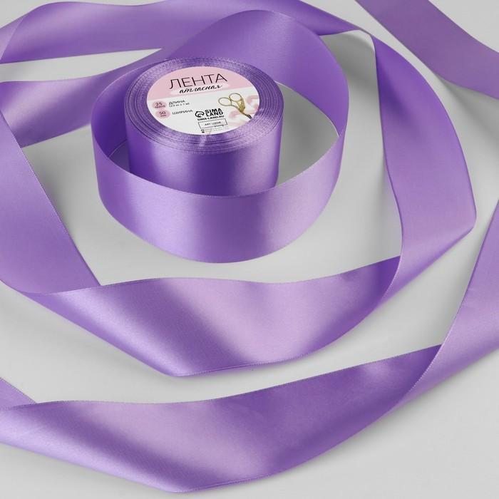 Лента атласная, 50 мм × 23 ± 1 м, цвет сиреневый №21 - фото 390933