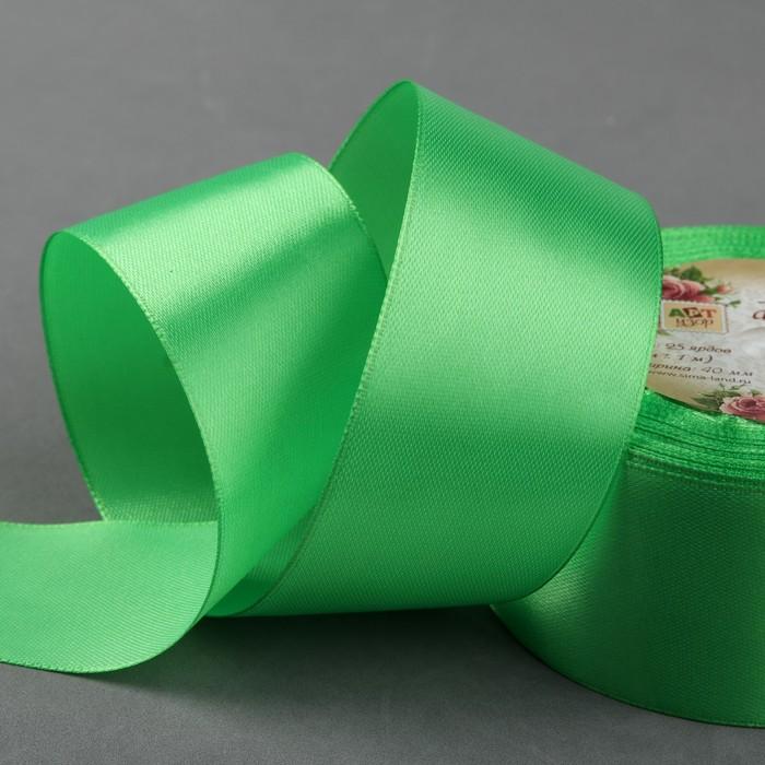 Лента атласная, 40мм, 23±1м, №130, цвет зелёный