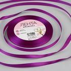 Лента атласная, 6мм, 23±1м, №34, цвет фиолетовый