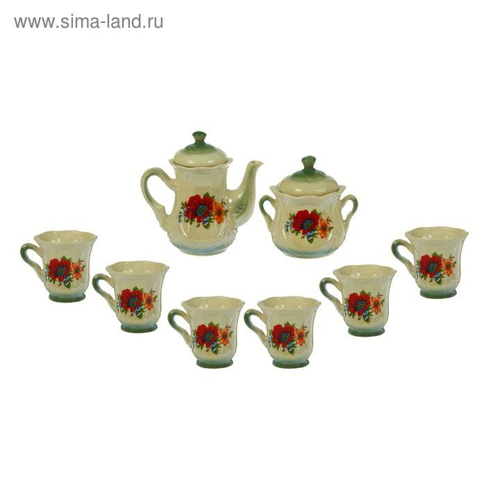 """Чайный набор """"Ажур"""" изумруд, красный мак, 8 предметов 1,0/0,25 л"""
