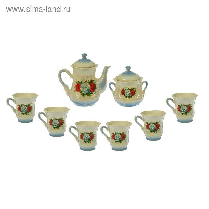 """Чайный набор """"Ажур"""" голубой, три розы, 8 предметов 1,0/0,25 л"""