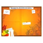 """Greeting poster in the folder """"Favorite class teacher"""" and stickers"""