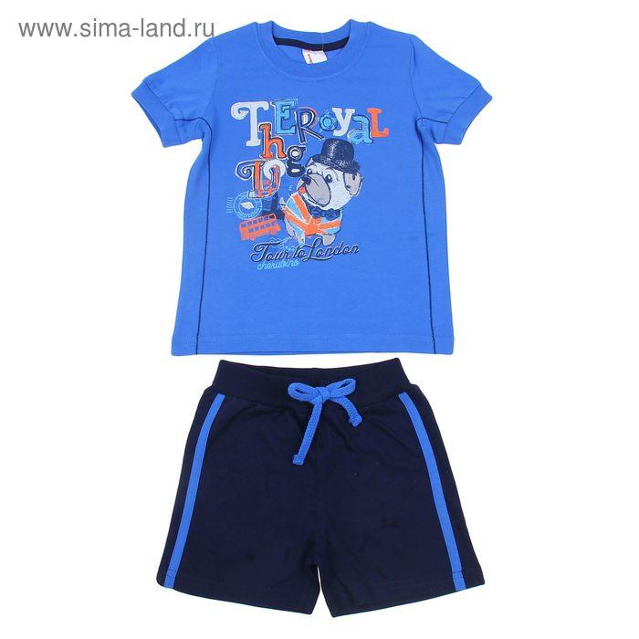 Комплект для мальчика (футболка, шорты), рост 92 см (56), цвет синий/тёмно-синий (арт. CAK 9496)