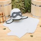 Набор для бани и сауны «Лётчик»: шапка, рукавица, коврик, фетр, белый