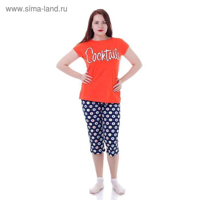 Комплект женский (футболка, капри) Р208119 красный/синий, рост 170-176 см, р-р 46