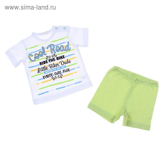 Костюм для мальчика (джемпер+шорты), рост 62 см (40), цвет белый/салат Р607944_М