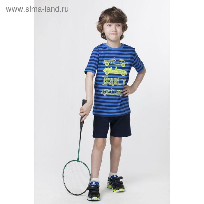 Комплект для мальчика (футболка+шорты), рост 110 см (60), цвет тёмно-синий (арт. CAK 9495)