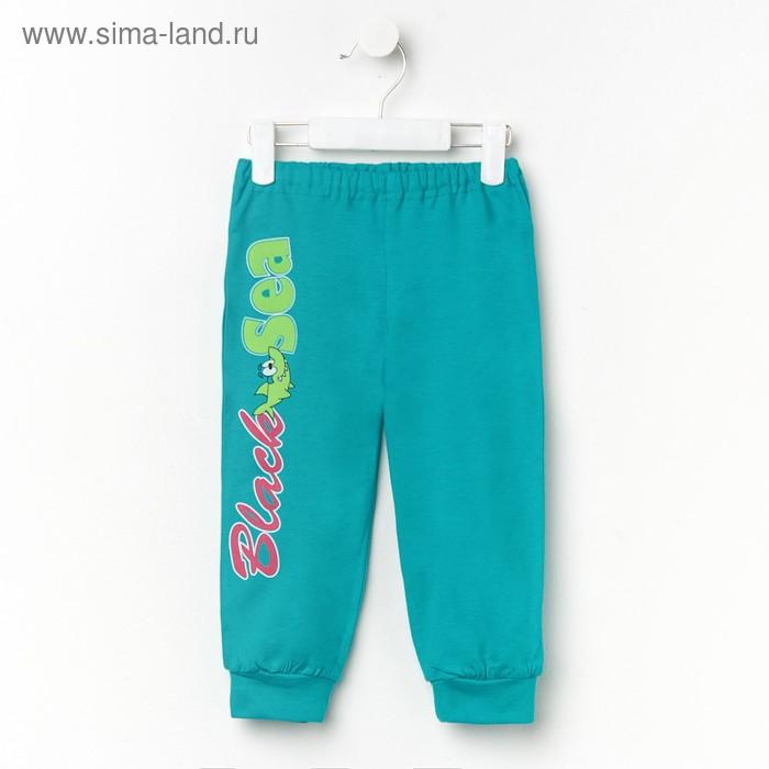 Капри для девочки, рост 98-104 см (28), цвет бирюза Р507754_Д