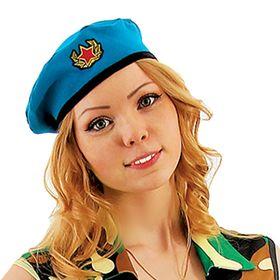 Карнавальный берет «Военный», цвет голубой, оттенки МИКС в Донецке