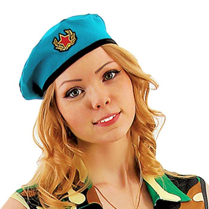 """Карнавальный берет """"Военный"""", цвет голубой, оттенки МИКС"""