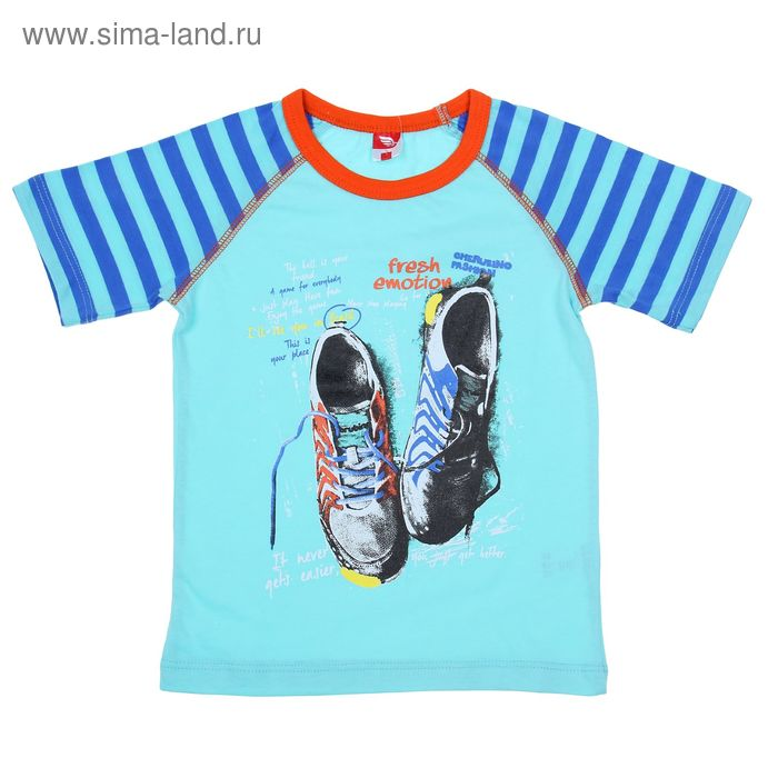 Футболка для мальчика, рост 122 см (64), цвет светло-бирюзовый (арт. CAK 61186)