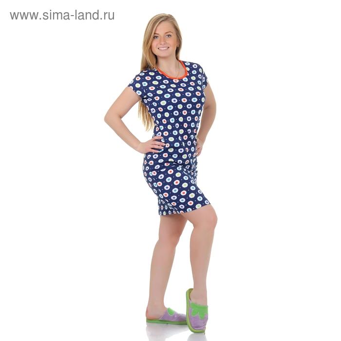 Туника женская Р808121 синий, рост 170-176 см, р-р 48