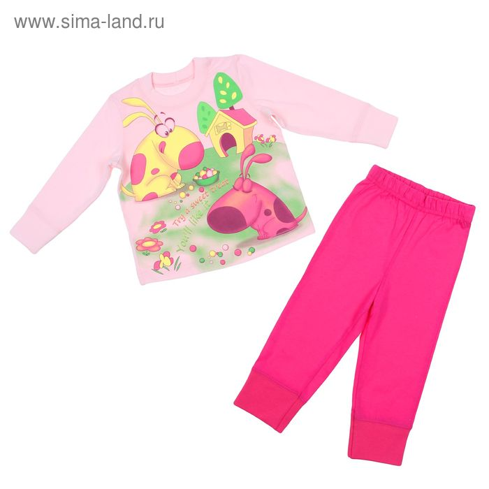 Пижама для девочки, рост 86 см (18 мес), цвет фуксия+св.розовый М329_М