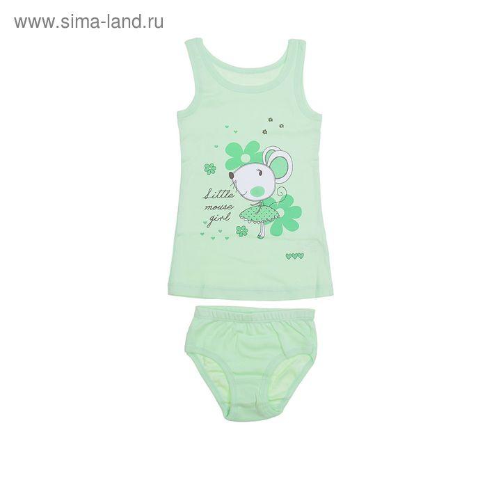 Комплект для девочки (майка+трусы), рост 98 см (3 года), цвет салатовый К172_Д