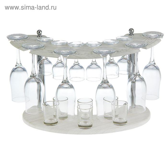 """Мини-бар """"Гладье"""" 18 предметов, под шампанское, белый"""