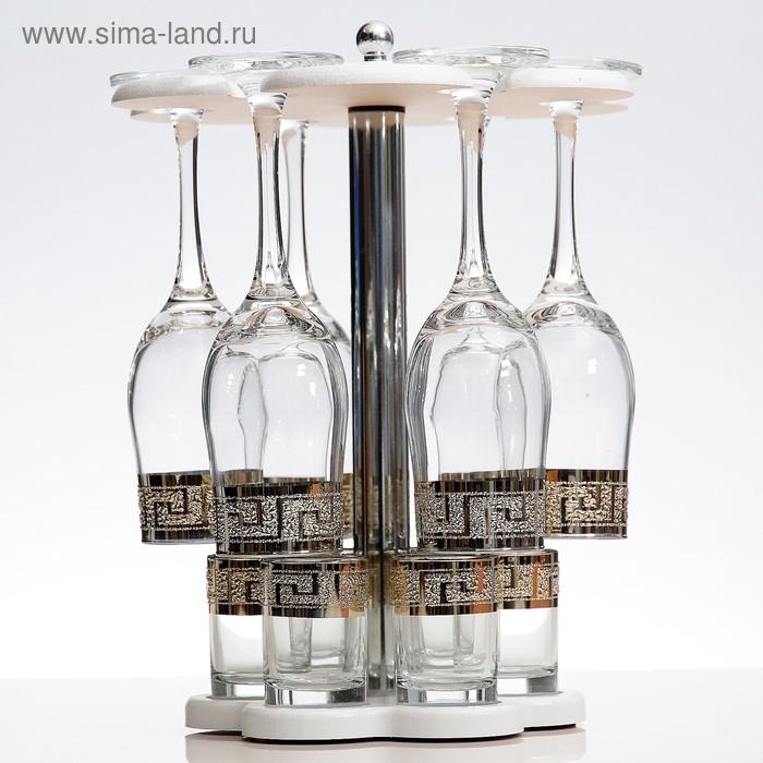 Мини-бар 12 предметов шампанское, кристалл, белый 200/50 мл