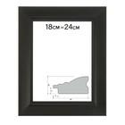 Рама для зеркал и картин 18х24х4 см, цвет чёрный