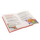 Книжка-малышка «Песенки колыбельные» - фото 105675053