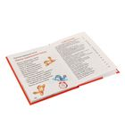 Книжка-малышка «Песенки колыбельные» - фото 105675054