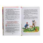 «Золотой ключик, или Приключения Буратино», Толстой А. Н. - фото 105676348