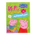 Игры, задания и аппликации «Свинка Пеппа»