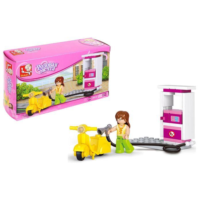 Конструктор «Розовая мечта: мини-автозаправочная стация», 37 деталей