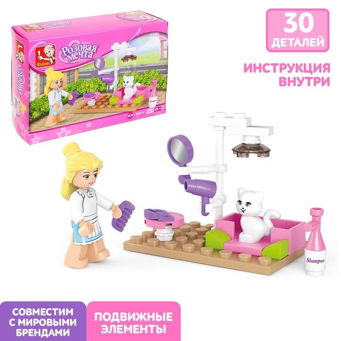 Конструктор «Розовая мечта: салон для кошек», 30 деталей