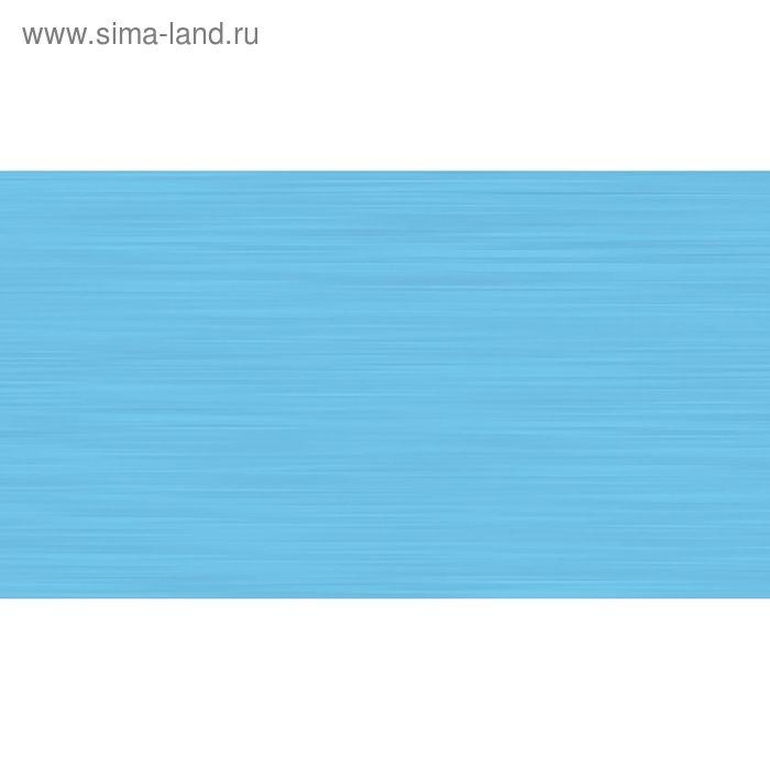 """Плитка настенная """"Николь"""", голубая, 250х450 мм"""